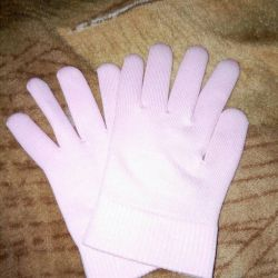 gloves with silicone lining