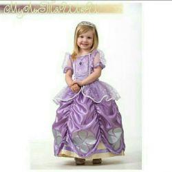 Sofia güzel elbiseler