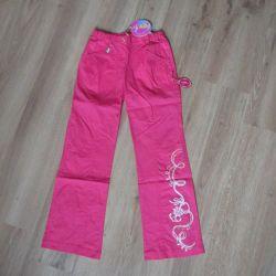New pants 134