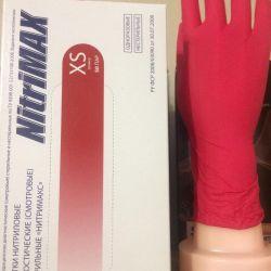 Κόκκινα γάντια Nitrimax