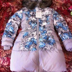 Зимняя куртка 152 рост