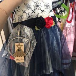 Παιδικό φόρεμα με τραίνο