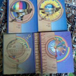 Textbooks 2,3,4 cells