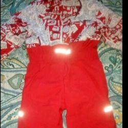 P92 overalls