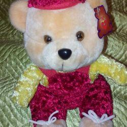 Soft toy, new (bear)