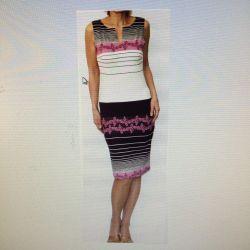 Φόρεμα. Νέα