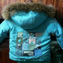 Χειμερινό κοστούμι