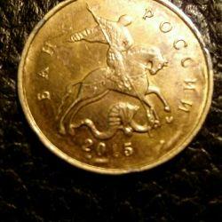 Coin 10 kopecks 2015 M