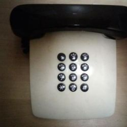 I will sell the retro telephone set
