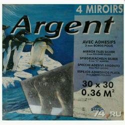 Πίνακας καθρέφτη SEDPA Argent (Γαλλία) 30χ30 εκ