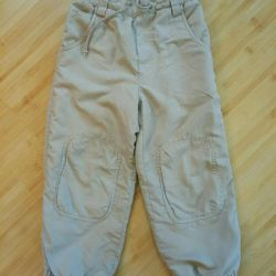 Pants warm pants