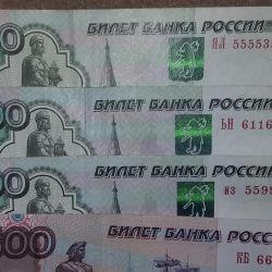 Banknotlar faturaları para