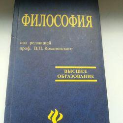 Kokhanovsky: Filozofia universităților