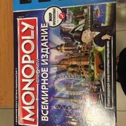 Children's play monopoly