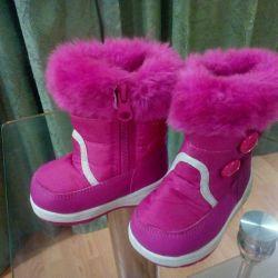 Νέες μπότες για παιδιά