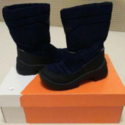 Finnish felt boots Kuoma