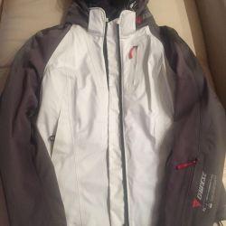 куртка Daiinese