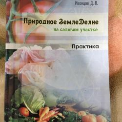 Agricultura naturala