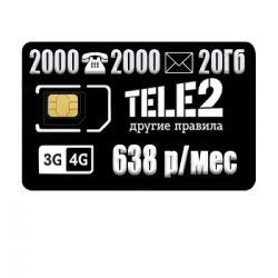 Tarife TELE2 Alpha 638 ₽ / ay.