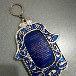Souvenir Jerusalem