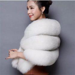 Fur coat-stole. Wedding