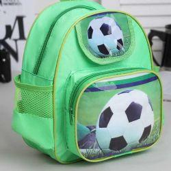 Children's backpack Ball