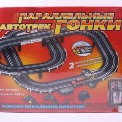 Autotrack, 8 μέτρων αγώνα 8 μέτρων, 0824