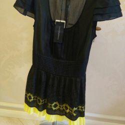 Roccobarocco new blouse