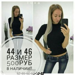 Turtleneck, 44 and 46 size, new