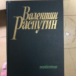 Kitap V. Rasputin, Romanlar