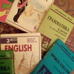 Αγγλικά οφέλη