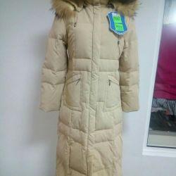 Women's down jackets