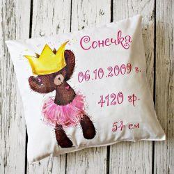 Cushion metric