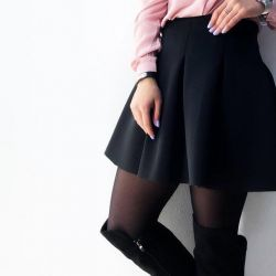 Neoprene skirt