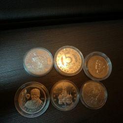 Монеты Молодая Россия
