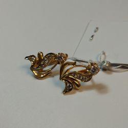 Earrings 585