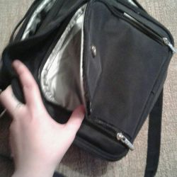 Τσάντα που χρησιμοποιείται