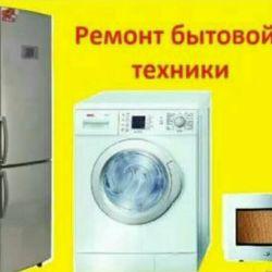 Repararea aparatelor de uz casnic mici și mari