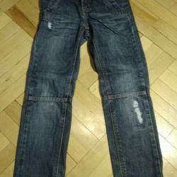 Jeans Gulliver