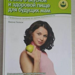 The book about tasty and healthy food for expectant mothers