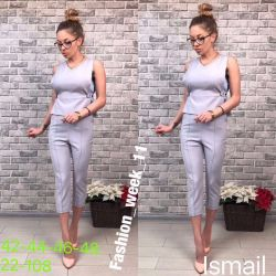 New summer vSuit vara p 42
