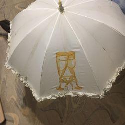 Μια ομπρέλα
