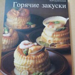 Good cuisine, series, 17 volumes