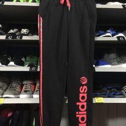 Adidas sports pants