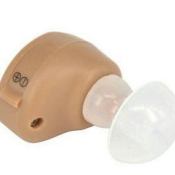 Внутриушной слуховой аппарат Xingma XM-900A новый
