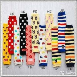 Leg warmers up to 6 liters