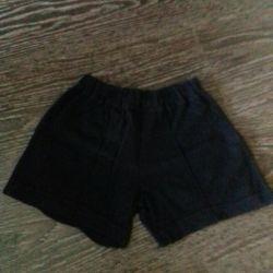 I will sell shorts