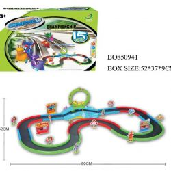Track for cars