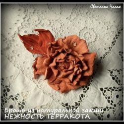 Brooch made of natural suede Tenderness TERRACOTA