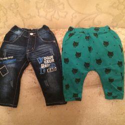 Pants, jeans, 74-80cm